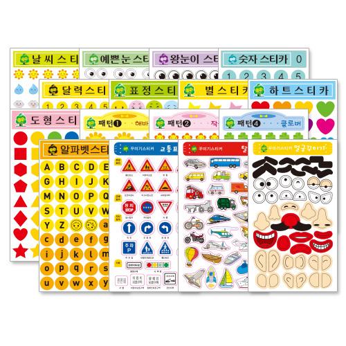 꾸미기스티커(1봉6장)