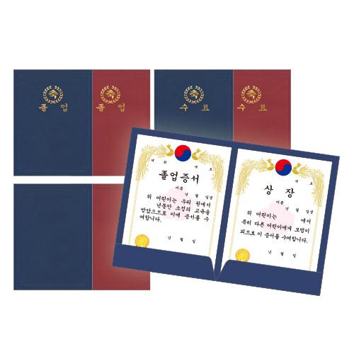 머메이드지종이바인더(6종/10장1봉)